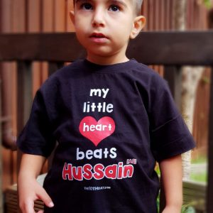 Kids T Shirt My Little Heart Beats Hussain (a.s)