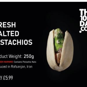 Fresh Pistachios 250g