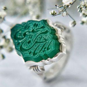 Green Agate - Ya Imam Hassan Mujtaba