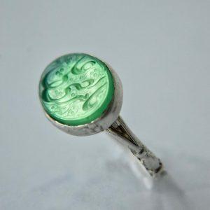 Green Agate - Ya Murtaza Ali