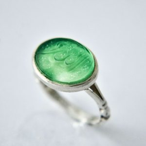 Green Agate - Ya Allah
